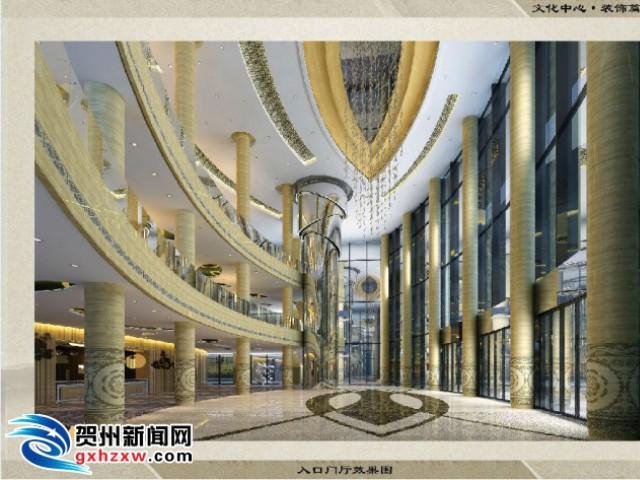 3月28日市文化中心将华丽亮相