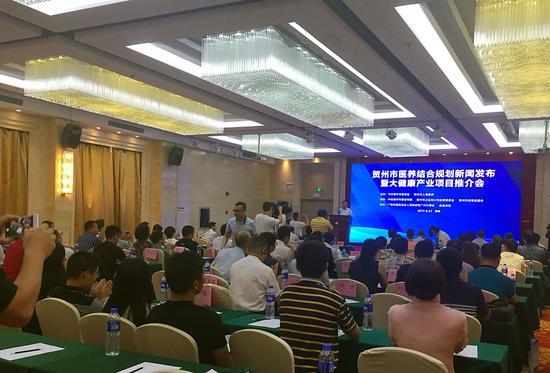 广西贺州在深圳推介医养结合产业