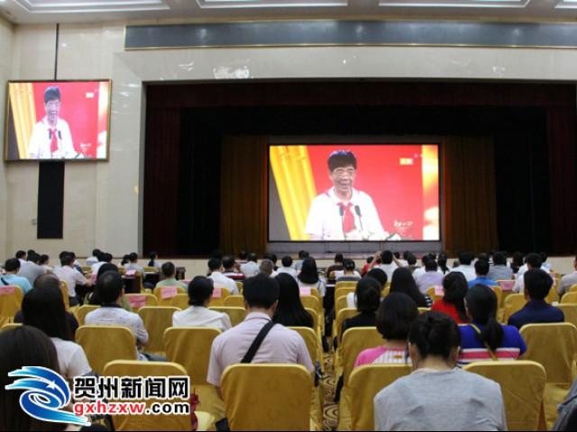我市组织收看黄永腾同志先进事迹主题情景报