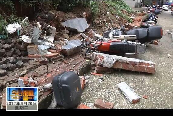 老墙塌下 摩托车遭殃