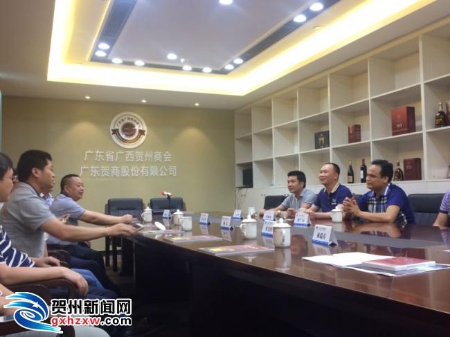 钟山县领导走访广东省广西贺州商会