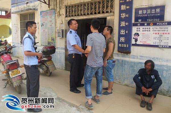 河南男子遭骗至柳州 步行2月到贺州获帮助