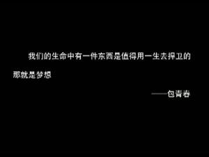 天堂的小说(中国梦优秀作品)