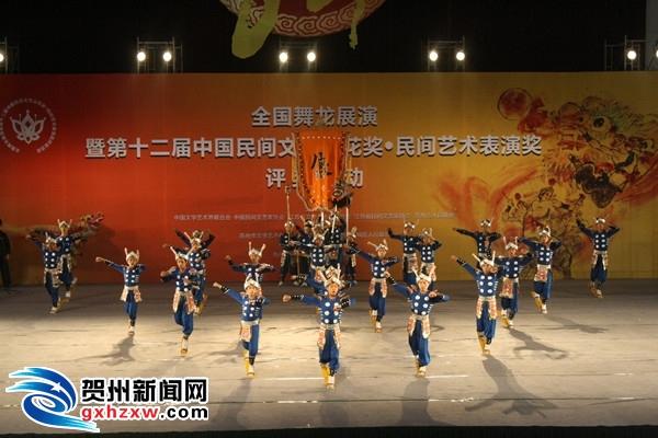 八步区民间《壮族板鞋龙》节目荣获全国金奖