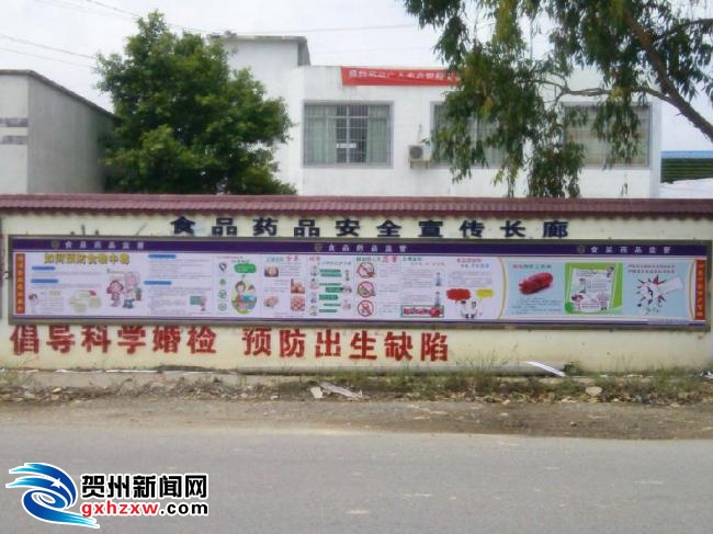 """平桂食药局倾力打造景区""""食品药品安全宣传文化长廊"""""""