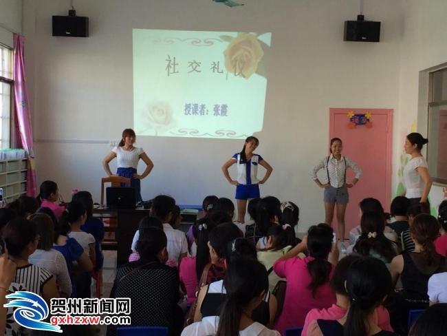 民办幼儿园迎来首场礼仪知识培训班