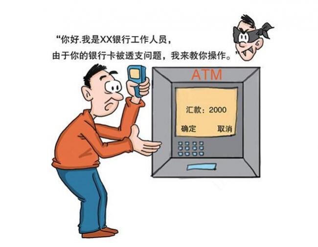 网络安全动漫图片素材