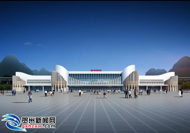 贵广高铁站房概况介绍图片