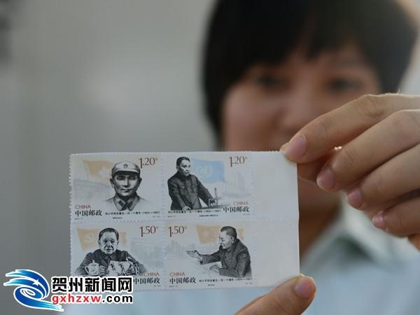 中国邮政发行《邓小平同志诞生一百一十周年》纪念邮票