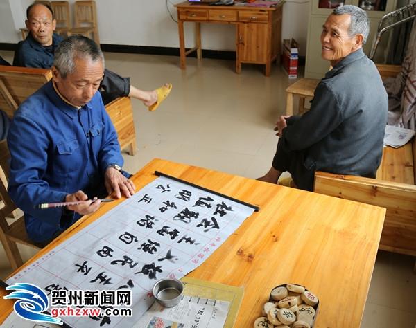 平桂农村幸福院让老人生活更幸福