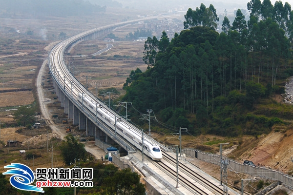 """钟山县即将步入""""高铁时代"""""""