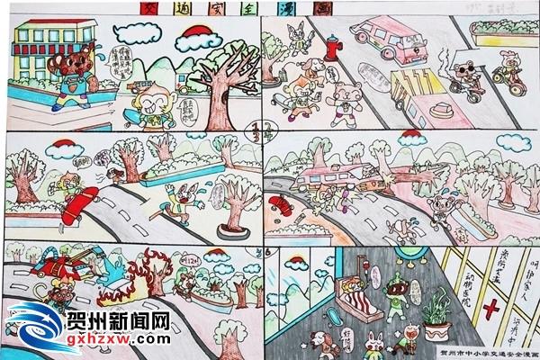 《遵守交通规则》图片