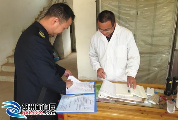 平桂开展疫苗专项检查工作