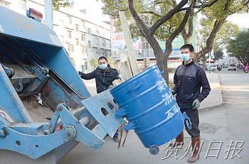 平桂管理区:市场化运作破解城乡清洁难题