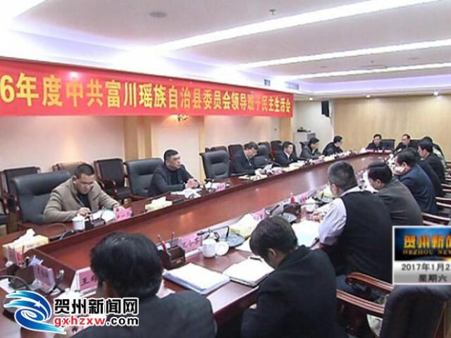 李宏庆强调  严格规范党内政治生活  深化'两学一做'活动成果