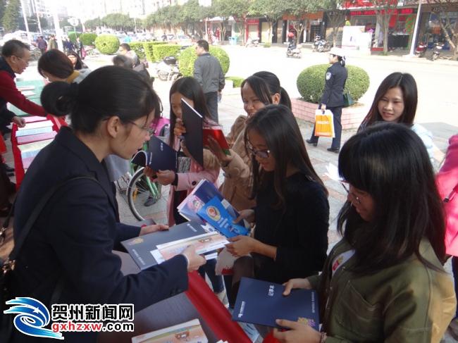 贺州供电局多种形式开展宪法日宪法
