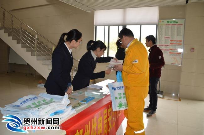 贺州供电局到工业园区宣传安全用电