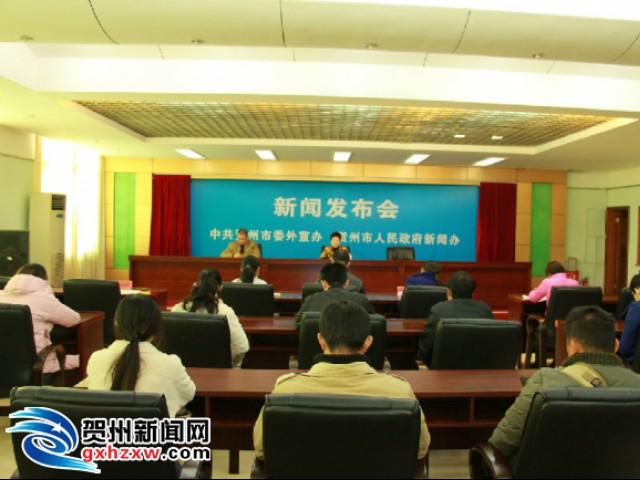 农村生活欢乐多!贺州新建64个村级公共服务中心