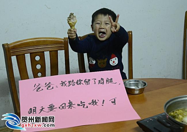贺州平桂民警及其亲属的除夕夜