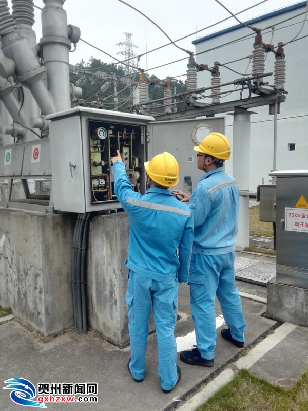 贺州供电局:春节期间贺州主电网运行安全平稳